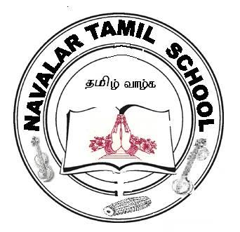 Navalar Tamil School